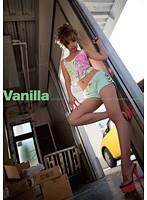 Vanilla 【急募】ことのに痴女られたいM男は皆集合~ 涼風ことの