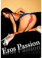 (434gasu014)[GASU-014] Eros Passion ダウンロード