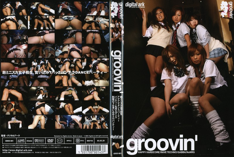 groovin' 1