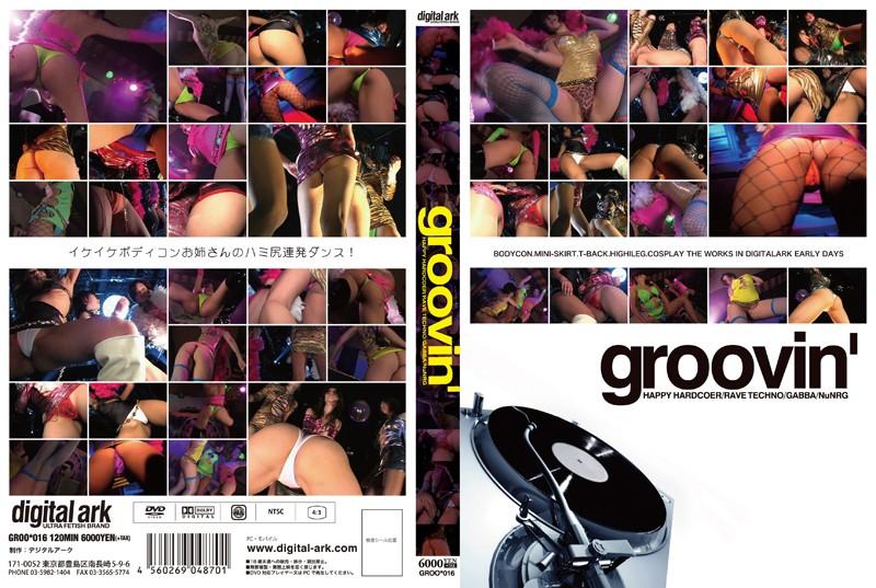 [GROO-016] groovin'