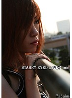 STARRY EYED LOVER #003 Yui Sarina