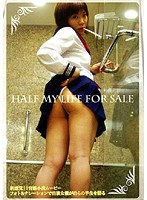 (434pblc001)[PBLC-001] HALF MY LIFE FOR SALE ダウンロード