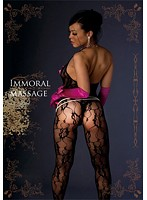 IMMORAL MASSAGE 中森玲子