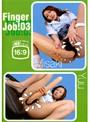 Finger Job! 03