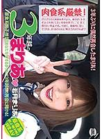 3年越のまりあ若月まりあ【bubb-076】