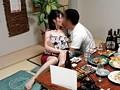 シロート人妻コンパ 盗撮de実況ナマ中継 4組12名150分!! 9