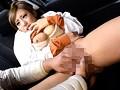 田舎妻は欲求不満◆ 中出し青姦ナンパ!! 4