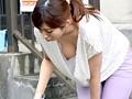 (436grgr00003)[GRGR-003] 無防備な胸チラ姿でゴミ捨てする若妻を中出し即ハメナンパ!! ダウンロード 15