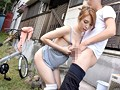 (436grgr00003)[GRGR-003] 無防備な胸チラ姿でゴミ捨てする若妻を中出し即ハメナンパ!! ダウンロード 2