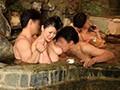 混浴温泉に来た夫婦を酔い潰して、嫁に痴○中出し。9人290分 8