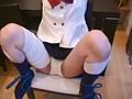 包帯折檻 虐待される女01 16