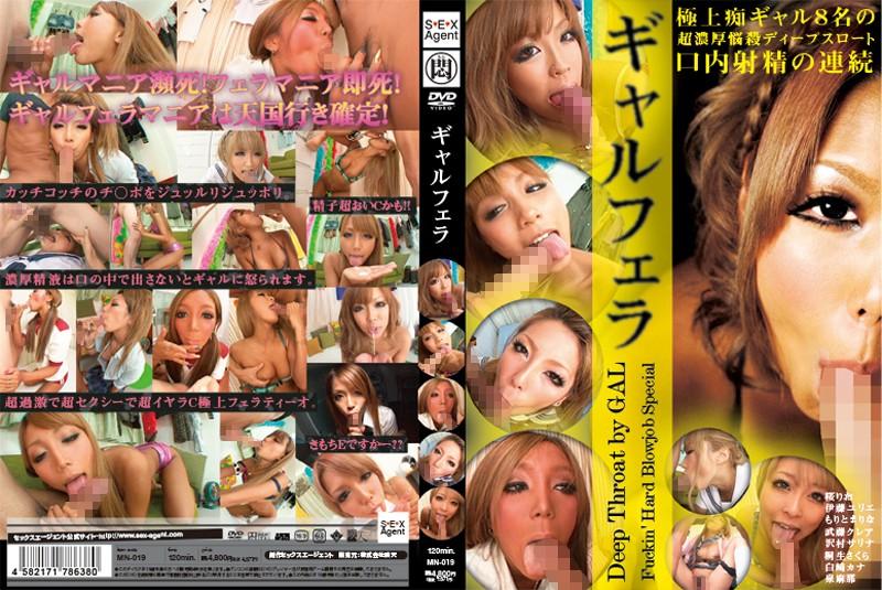 コスプレの姉、桜りお出演のディープスロート無料ロリ動画像。ギャルフェラ