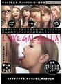 LOVE GAL FELLA 渋谷系ギャルフェラチオ