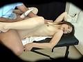 盗撮 女性専用癒しのマッサージサロンのサムネイル