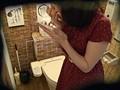 居酒屋トイレ盗撮 欲情便所 [二] 5