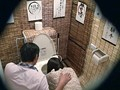 居酒屋トイレ盗撮 欲情便所 [五] 5