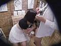居酒屋トイレ盗撮 欲情便所 [七] 14
