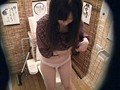 居酒屋トイレ盗撮 欲情便所 [九] 4