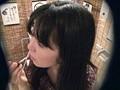 居酒屋トイレ盗撮 欲情便所 [九] サンプル画像5