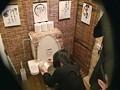 居酒屋トイレ盗撮 欲情便所 [九] サンプル画像6