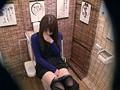 居酒屋トイレ盗撮 欲情便所 [十] 11