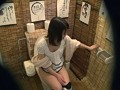 居酒屋トイレ盗撮 欲情便所 [十三] 1