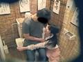 居酒屋トイレ盗撮 欲情便所 [十四] 2