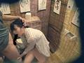 居酒屋トイレ盗撮 欲情便所 [十四] 4