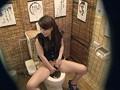 居酒屋トイレ盗撮 欲情便所 [十五] 11