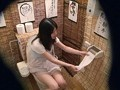 居酒屋トイレ盗撮 欲情便所 [十五] 2