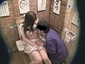 居酒屋トイレ盗撮 欲情便所[二十三] 3