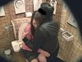 居酒屋トイレ盗撮 欲情便所[二十三] 9