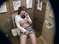 (436shi00247)[SHI-247] 居酒屋トイレ盗撮 欲情便所[二十九] ダウンロード 15