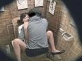 (436shi00247)[SHI-247] 居酒屋トイレ盗撮 欲情便所[二十九] ダウンロード 20