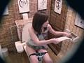居酒屋トイレ盗撮 欲情便所 [三] 6