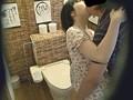 居酒屋トイレ盗撮 欲情便所 [三] 7