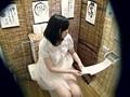 居酒屋トイレ盗撮 欲情便所 [四] 1
