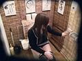 居酒屋トイレ盗撮 欲情便所 [六] 3