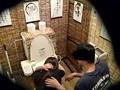 居酒屋トイレ盗撮 欲情便所 [六] 6