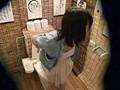 居酒屋トイレ盗撮 欲情便所 [八] サンプル画像9