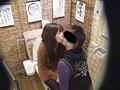居酒屋トイレ盗撮 欲情便所 [八] サンプル画像1
