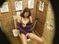 居酒屋トイレ盗撮 欲情便所 [八] サンプル画像5