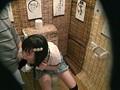 居酒屋トイレ盗撮 欲情便所 [十一] 14