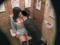 居酒屋トイレ盗撮 欲情便所 [十一] 2