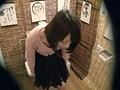 居酒屋トイレ盗撮 欲情便所 [十一] 4