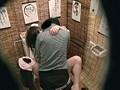 居酒屋トイレ盗撮 欲情便所 [十一] 8
