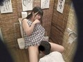 居酒屋トイレ盗撮 欲情便所 [十二] 2