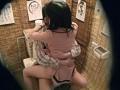 居酒屋トイレ盗撮 欲情便所 [十二] 8