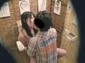 居酒屋トイレ盗撮 欲情便所 [十二] 9