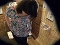 居酒屋トイレ盗撮 欲情便所 [十八] 13